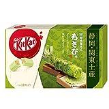 Japanese Kit Kat - Wasabi Chocolate Box (12 Mini Bar)