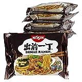 Ramen Nissin Fideos Instantáneos paquetes de 100gr | Fácil de preparar | Noodles de...
