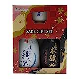 KIZAKURA Kit de Sake, 1 X 180 Ml Junmai 15% Vol. 1 X 180 Ml Honjozo 15% Vol. 1 X Taza - 3...