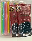 Wufuyuan Tapioca Pearl 250G con pajitas (2 packs + 50 pajitas)