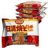 Fideos Yakisoba NISSIN - Noodles Fritos 5 paquetes de 100gr   Tallarines japoneses Ramen  ...