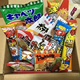 Dagashi Box Snacks japoneses 23pcs Umaibo Candy Gumi papas fritas chocolate con Akiba-King...