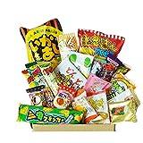 Caja feliz de Dagashi 20pcs ver.2 caramelo japonés Umaibo de la patata de la patata Chip...