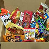 Dagashi Box Snacks japoneses 35pcs Umaibo Candy Gumi patata Chip Kitty chocolate con AKIBA...