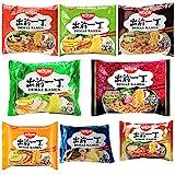Nissin Demae Instant Noodles Ramen 8 PAQUETES MEZCLADOS - Tonkotsu, pollo, ternera,...