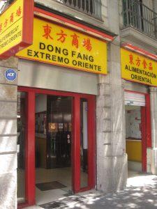 Supermercado asiático Dong Fang