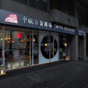 Supermercado asiático oriental market