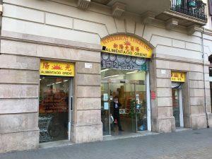 Supermercado asiático yang kuang