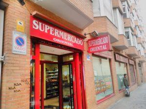 supermercado asiatico oriental
