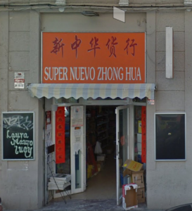 supermercado asiatico super nuevo zhong hua