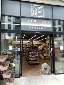 supermercado asiatico tiantian