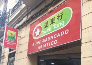supermercado asiatico yuen tong
