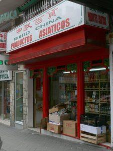 supermercado ibero china