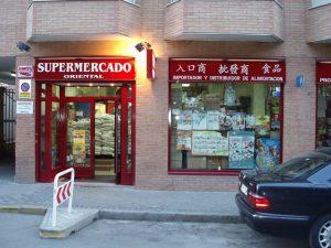 supermercado oriental