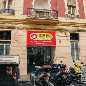 Supermercado asiático yuen tong